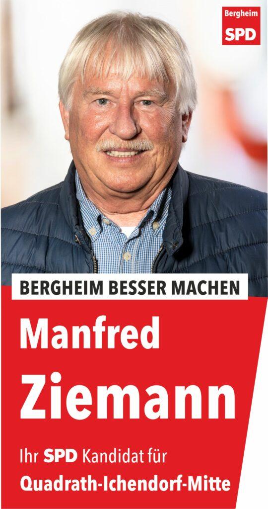 Manfred Ziemann